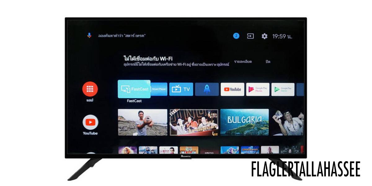 "ACONATIC TV LED (32"") รุ่น AN-LT3212"