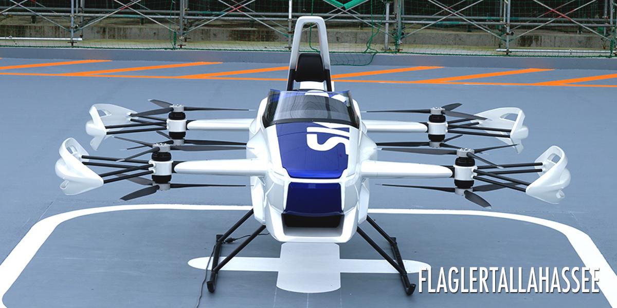 สำเร็จแล้ว รถยนต์ไฟฟ้าบินได้