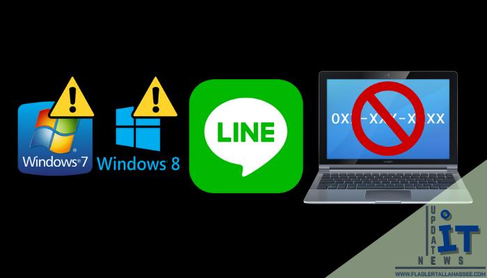 windows 7 และ 8 จะถูกปิดบริการ Line ผู้ที่ได้มีการใช้ Application Line ทาง Notebook และคอมพิวเตอร์ คงจะได้มีโอกาสเห็นประกาศจากทางไลน์แล้วว่า